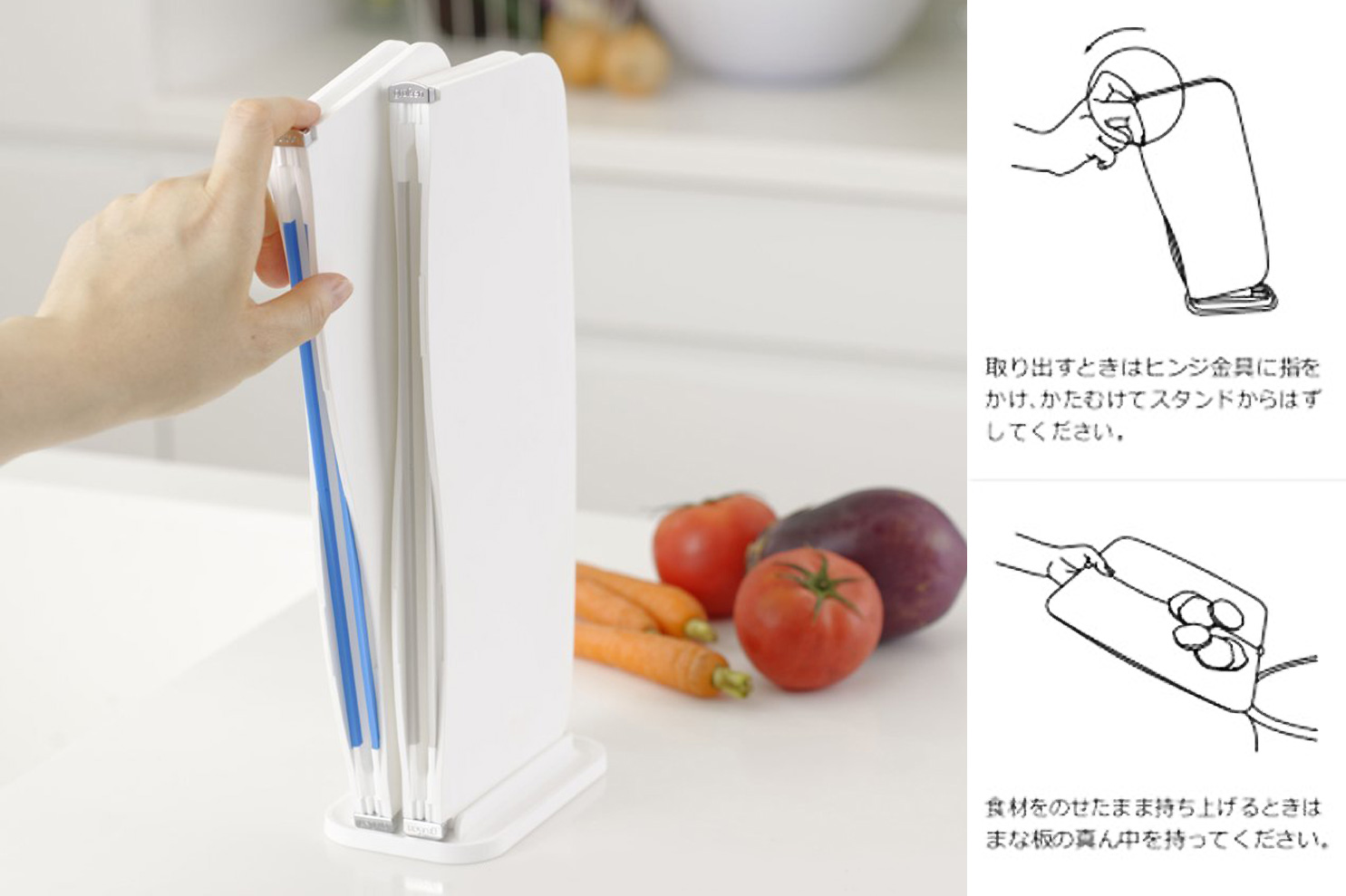17-TulettDesign-Kaga-chopping-Board-1